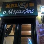 Foto van O Meraklis ΧΧL