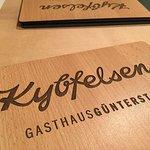 Photo of Gasthaus Gunterstal