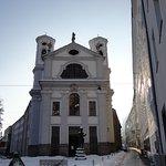 旧市街への入口に建つ、華麗なマルクス教会