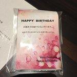 Photo of Hotel Villa Fontaine Tokyo-Shiodome