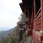 Jiande Daciyan Scenic Area