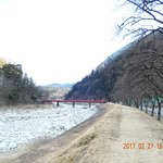 Foto de Hirugami Onsenkyo