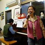 Photo of Taroko sialin coffee farm homestay