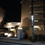 Photo of Hotel Anteroom Kyoto