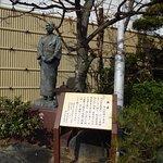 Photo of Kimiidera Garden Hotel Hayashi