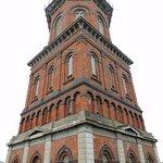 waterworks tower