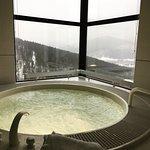 Hoshino Resort Tomamu