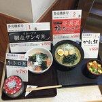 Photo of Food Court Kinemakan