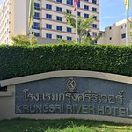 Photo de Krungsri River Hotel