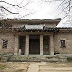 Photo de Chofu Museum Main Bldg