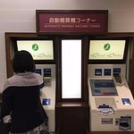 Automatic Payment Machines