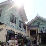 Photo of Khum Muang Min Boutique Hotel
