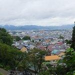 Photo of Iimoriyama