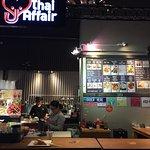 Thai Affair @ PasarBella Grand Stand