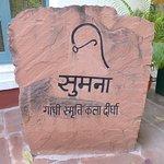 紀念館石碑上的甘地像 簡單幾筆 卻足勾勒他的一生