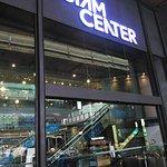 Foto de Siam Center