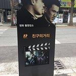 Photo de Busan Kukje Hotel
