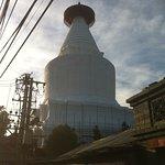 Photo of Temple of the White Dagoba (Baita Si)