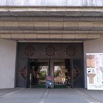 Ibaraki Prefectural Museum of History Photo
