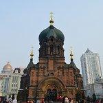 Sophia Church in Day