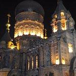 Sophia Church in Night