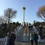 Foto de Yongdusan Park