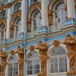 Catherine Palace close up.