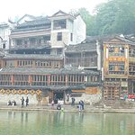Tuojiang Ancient Street