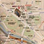 Photo of Tokyo Garden Palace