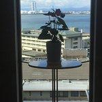 Photo of Hotel Hanamizuki