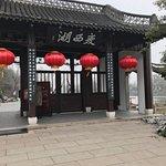 Photo de Shouxi Lake (Slender West Lake)