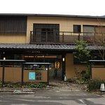 Photo of Hotel Iyaonsen