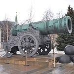 Photo de Tsar Bell and Tsar Cannon