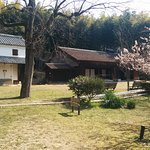 Photo of Open-Air Museum of Old Japanese Farm Houses