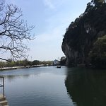 Photo of East Lake of Shaoxing