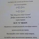 Photo de Eco Sun and Moon