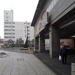 Photo de Heiseikan Shiosaitei