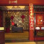 Shangri-La Hotel Harbin Foto
