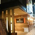 Photo de APA Hotel Miyazaki Nobeoka Eki Minami