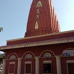 The temple Prakara