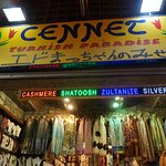 Ägyptenbasar / Gewürzbasar (Mısır Çarşısı) Foto
