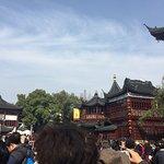 Photo of Yuyuan Bazaar
