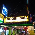 Photo of Noori India Restaurant