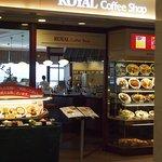 Foto de Royal Coffee Shop Haneda Airport