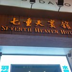 Foto de Seventh Heaven Hotel