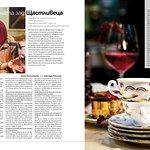 The Women behind Shtastliveca... :)