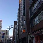 Photo of Nishitetsu Inn Nagoyanishiki