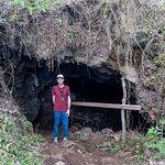 Foto de Reserva El Chato