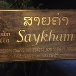 Villa Saykham Photo