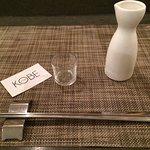 Photo of KOBE Sushi